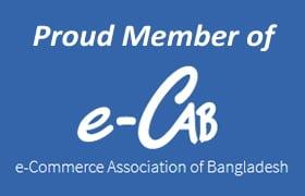 Amikinbo.com is a proud member of e-Cab