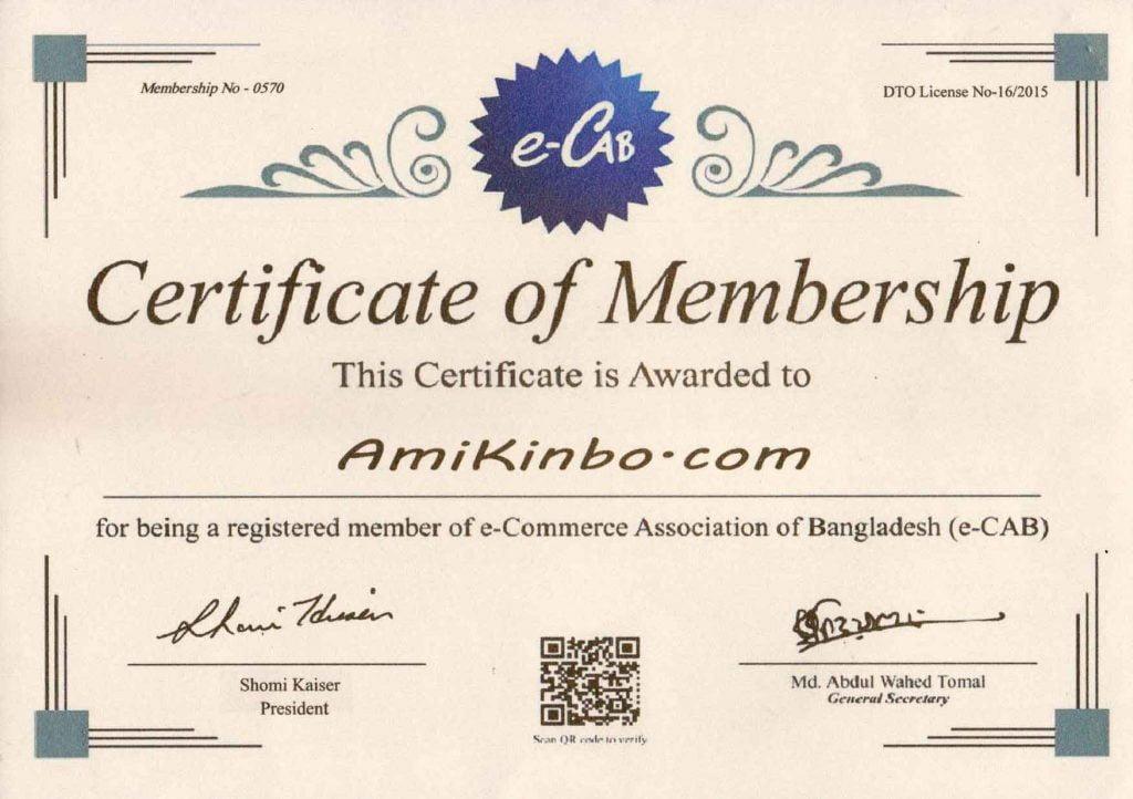 E-commerce-Association-of-Bangladesh-e-Cab-Membership-Certificate